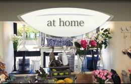 At Home Gifts Website Design Image 1
